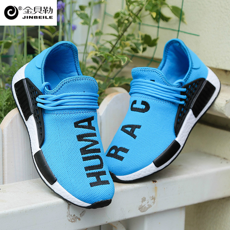 Sports womens clothing, mens air cushion shoes, fancy sports shoes, knitted fly fabric shoes, large size 47 running shoes.