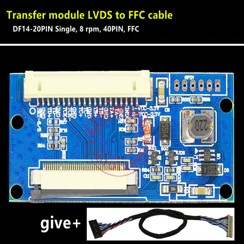 DF14-20P Single, 8 Turn, 40P, EJ080NA-04C, FPC Interface, Switch To LVDS Screen, LVDS Adapter Board