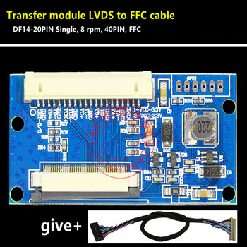 DF14-20P single, 8 turn, 40P, EJ080NA-04C, FPC interface, switch to LVDS screen, LVDS adapter board 31pin 2 0 2 54mm transfer to fpc 0 3mm adapter board dip fpc lvds mipi adapter board