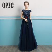 31b8600e7d Buy evening dress korean and get free shipping on AliExpress.com