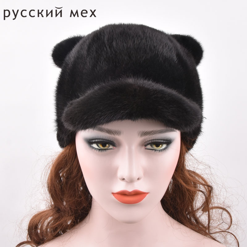 Real Mink Fur Hats Women Natural Mink Fur Cap 2017 New Style Good Quality Famle Fur Caps Russia Hot Winter Cute cat ears Hat
