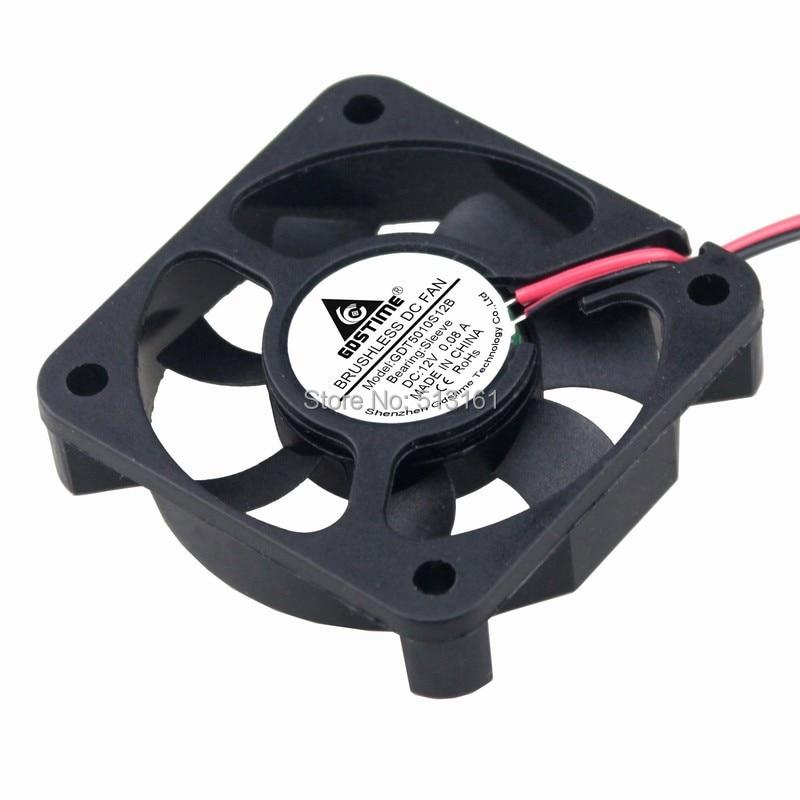 12v 50mm fan 2