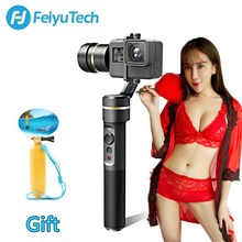 Original FeiyuTech Feiyu G5 Splash Proof 3-Axis Handheld Gimbal For GoPro HERO 6 5 4 3 Xiaomi 4k SJ AEE Action Camera Bluetooth