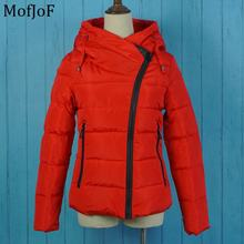 winter jacket women only accept wholesale