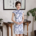 Thoshine 2017 Summer Women Cheongsam Lady Chinese Style Vestido Female High Neck Bodycon Chi-pao Lover Home & Party Sexy Dresses