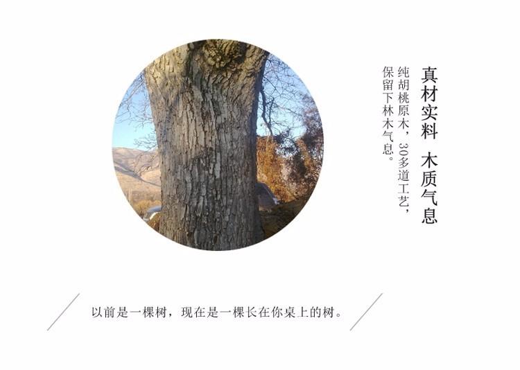 20160624_114207_025