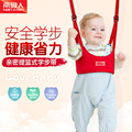Baby toddler belt summer breathable paragraph dual-use children bag Learning to walk
