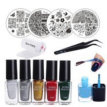13Pcs Nail Stamping Polish with Stamp Plate Nail Stamper Peel Off Liquid Tape DIY Stamping Nail Lacquer Manicure Tool Set