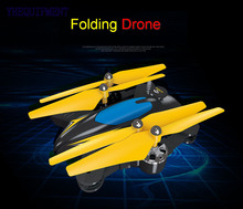Fun M50 Folding drone Remote Control toys can with WIFI camera, 2,4GHZ 6 Axis gyro Headless  Set-High dron helicopter