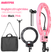 AMBITFUL RL 240 12 31cm kısılabilir LED halka ışık lamba 36W 3200 ~ 5600K 240 LED fotoğraf video aydınlatma kiti telefon Video çekim