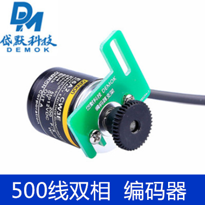 500 Phase Dual Phase E6A2-CW Transmission Mounting Bracket for Speed Measuring Encoder цены