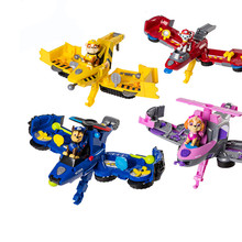 Paw Patrol dog car Flip Fly Vehicle toys Can Have Fun With This 2-in-1 Vehicle Transforming From Bulldozer to a Jet Kids