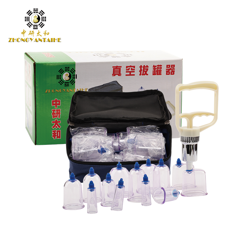 Zhongyan Brand 13 pieces Cups Vacuum Body Massager Cups Chinese Traditional Cupping jar Acupunture Vacuum Cupping