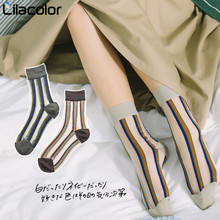 Striped Mesh Women Short Socks Spring Summer Colorful Lady Girls Sock 1 Pair
