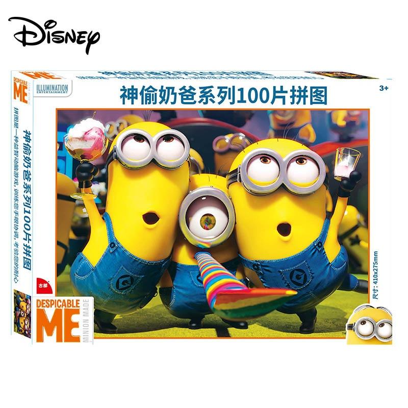 Disney Toy Puzzle 100 Piece Boxed Children's Paper Plane Puzzle Puzzle Baby Puzzle Toy
