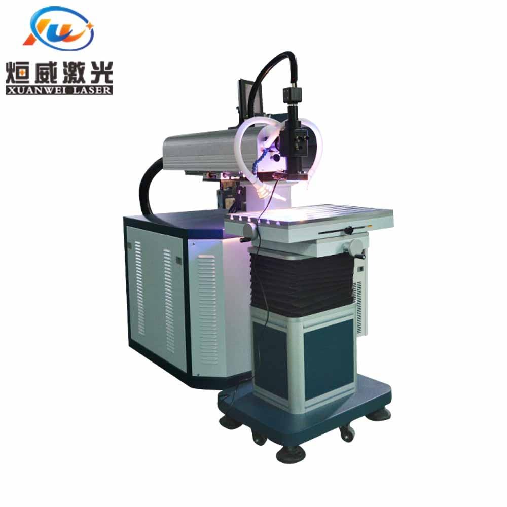Laser Mould Welding Machine 200w 300w 500w Mould Repair Laser Welding Machine Metal Laser Repairing Jewelry Laser Welder