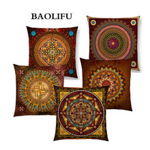 Remarkable Oriental Chair Cushions Koop Goedkope Oriental Chair Onthecornerstone Fun Painted Chair Ideas Images Onthecornerstoneorg