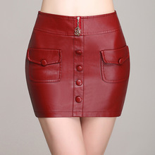 Leather Skirt Hips Pu Leather Kilt Skirts 2016 New Slim High Waist Skirt