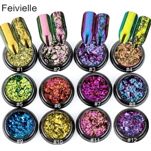 Feivielle New 0.2g/ Box Chameleon Flakes Magic Multi Chrome 15 Color Nail Powder Glitter Sequins Nail Art Gel Manicure Supplies