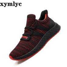 2019spring autumn explosion models mens sneakers Korean round head mesh breathable deodorant laceup Non-slip wear running shoes
