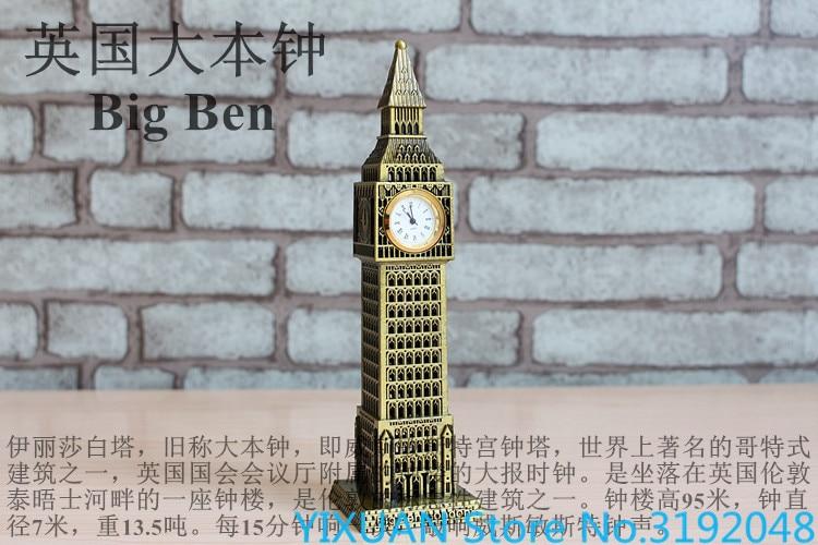Londres Big Ben métal ornements rétro artisanat créatif cadeau chambre bureau ornements.