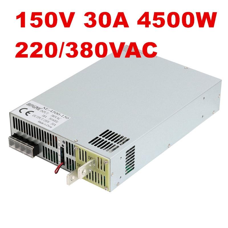 AC 110 220 277 380 4500W 150V 30A DC15-150v power supply 150V 30A AC-DC High-Power PSU 0-5V analog signal control SE-4500-150 ac 150v 250v 800w double digits digital power controller dpc ii 800r zqpww