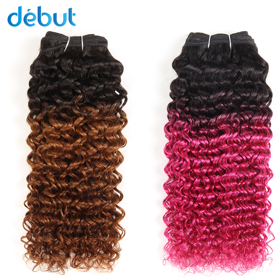 Debut Brazilian Hair Weave Bundles Curly T1B/99J/30/33/PINK Ombre Colors Non Remy 10