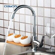 ФБА Soild латунь кухонный кран полированный хром, водопроводной воды Кухня Поворотный носик раковиной смесителя Одной ручкой