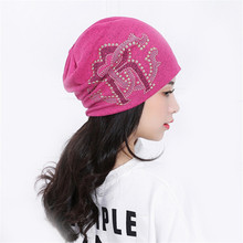 f59b500fc Buy arrow beanies and get free shipping on AliExpress.com