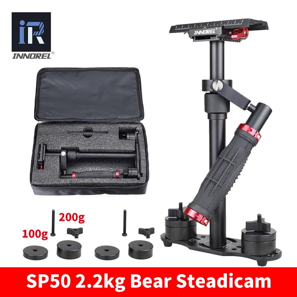 SP50 mini de poche caméra stabilisateur DSLR vidéo steadicam steadycam pour Nikon Canon 5D2 5D3 Sony VS S40 S60