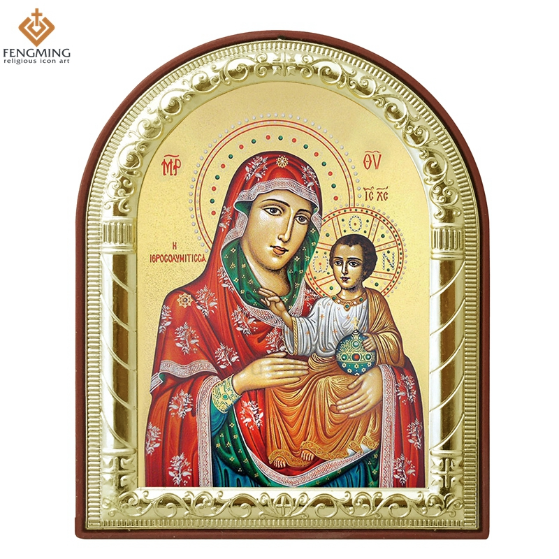 Metal Silver Gold frame of can custom byzantine catholic religious ...