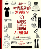 New Hot 112 Pages 20 Ways to Draw a Dress:And 44 Other Fabulous Fashions and Accessories Coloring Book For Adult Children