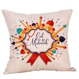 Image 4 - Eid Al Fitr Linha Carta Padrão Almofada Lance Fronhas Capa de tecido Super macio Casa Cama Fronha Travesseiro Cobre