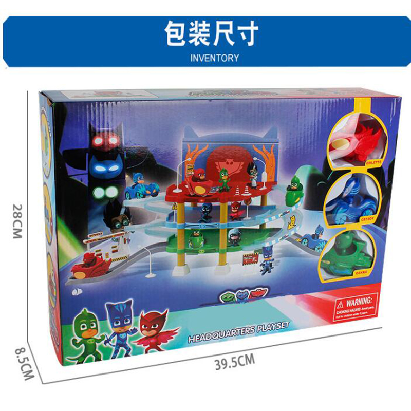 Heroes Pajamas Masks Headquarter Playset 3 Action Figures Owlette Catboy Gekko 3 Cars PJ Tracks Parking Center Birthday Gift pj cartoon pj masks command center car parking toy lot car characters catboy owlette gekko masked figure toys kids party gift