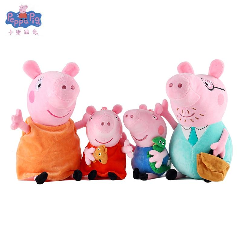 New Peppa Pig George Mom And Dad Combination 19-30CM High Quality Hot Cartoon Plush Animal Doll Child Birthday Christmas Gift