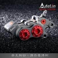 Motorbike Brake Caliper Original Adelin Adl 11r Right Side Install 40mm 4 Piston Racing Quality For Honda Yamaha Kawasaki Suzuki
