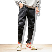 Mens selected skinny jeans pencil pants sweatpants joggers male streetwear trousers 5xl hip hop clothing 2019 men clothes J03(China)