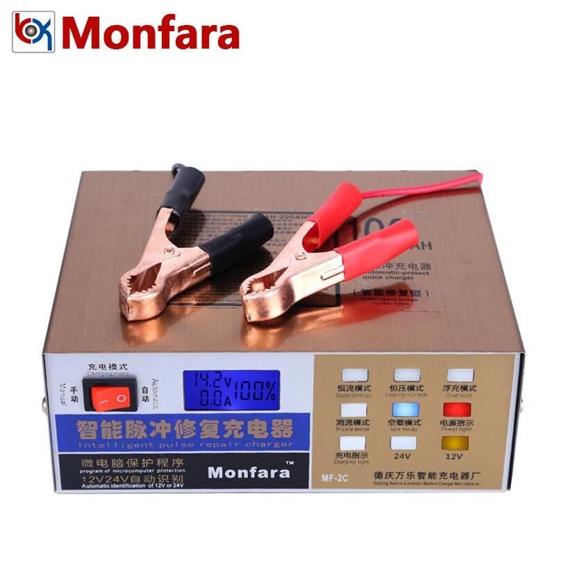 MONFARA 12 V 24 V Batterie De Voiture Chargeur Entièrement Automatique Intelligente Réparation D'impulsion 10A 12 24 V 100AH LED Auto moto Au Plomb GEL