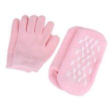 1 set. Silicone Socks Gloves Reusable Spa Gel Moisturizing Socks Gloves Whitening Exfoliating Treatment Smooth Face Mask Foot Care