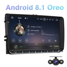 Pumpkin Car Multimedia Player 2 din 9 Radio GPS Android 8.1 Fastboot Stereo No DVD For VW/Skoda/Golf/Volkswagen
