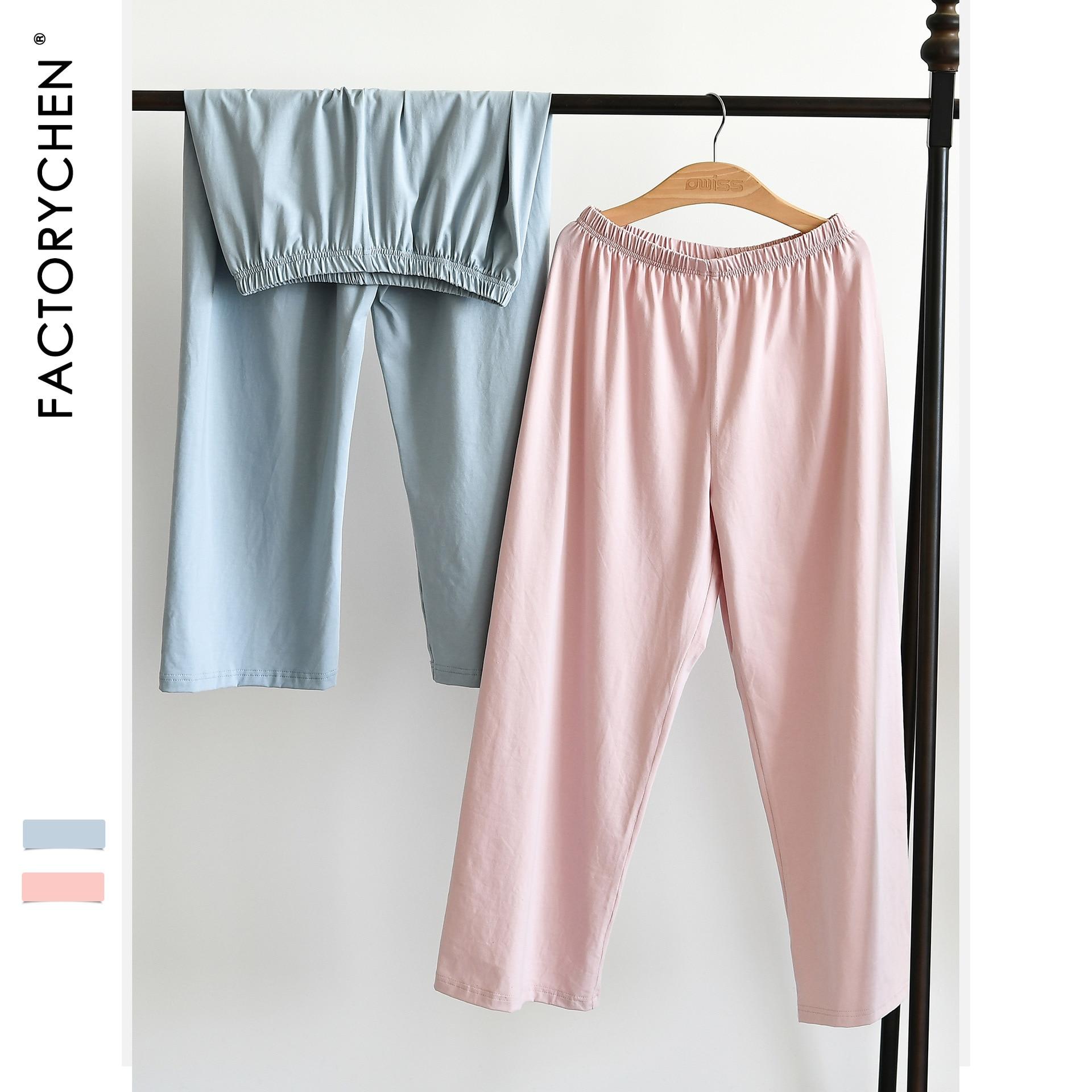 Summer Female Loose Plus Size Sleep Bottoms Comfortable Good Material Elastic Ammonia + Cotton Thin Household Sleepwear Pants