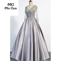 New Arrival 2018 Illusion Long Sleeves Prom Dresses Appliques Sweetheart Lace Up Formal Women's Evening Dresses Mother Dress