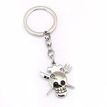 One Piece skull Luffy Zoro Sanji Nami Keychain