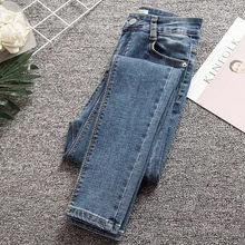 d0ac80c7912 Новые джинсы женские 200 фунтов жира мм винтажные синие джинсы с высокой  талией Большие размеры 4XL брюки женские узкие джинсы F..