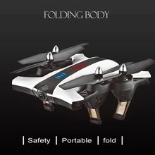 Mini Selfie Drone with Camera HD 720P WIFI FPV Gravity Sensor Altitude Hold Foldable Quadcopter VS H37 H47 Drone