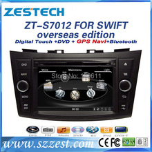 ZESTECH Latest Price car dvd touch screen gps for Suzuki Swift with high quality