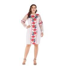 Женское платье с круглым вырезом длинным рукавом и пэчворком