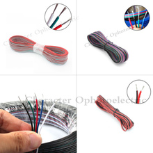 2pin 3pin 4pin 5pin  40pin 22AWG Led Connect LED RGB wire Cable For WS2812 WS2811 RGB RGBW RGB CCT 5050 3528 LED Strip 1 100 meters 2pin 3pin 4pin 5pin extension wire led cable connector for 5050 3528 ws2812b led stirp light