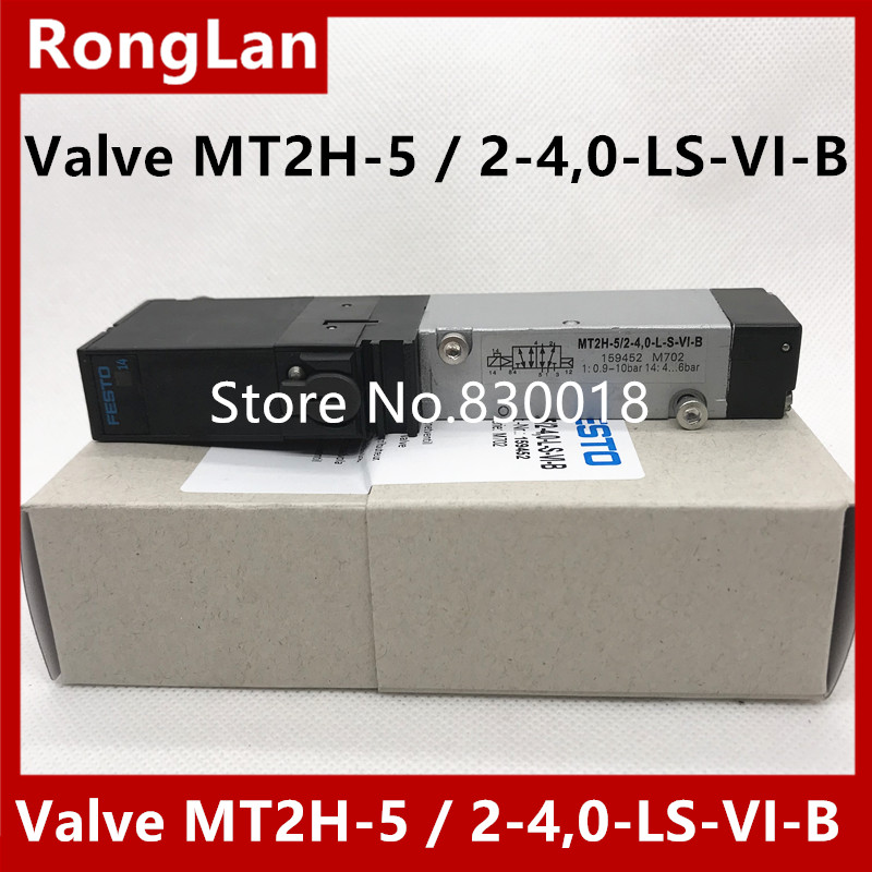 Новые оригинальные аутентичные электромагнитный клапан festo MT2H 5/2 4,0 LS VI B наличии 159 452