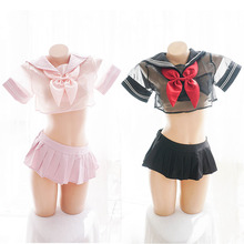 Uniforme détudiant japonais doux et mignon, sous vêtements Sexy Kawaii, ensemble de Lingerie en maille avec un nœud en gaze et des tentations de Cosplay